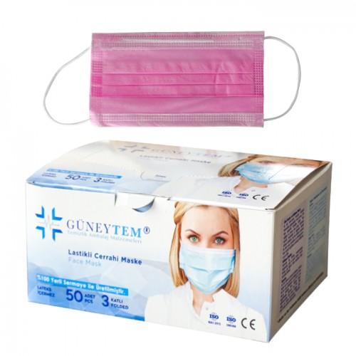 Трислойни медицински маски в кутия от 50 броя, Guneytem