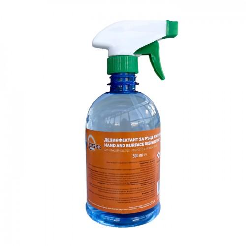 Течен дезинфектант за ръце и повърхности в спрей флакон от 0.500 мл.