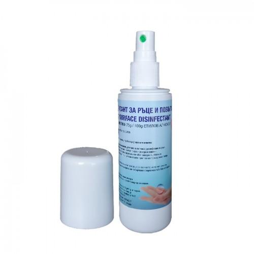 Биоцид за дезинфекция на ръце и повърхности спрей от 100 ml